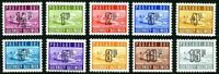 GUERNSEY 1971 / 6 ALL 10 TO PAY / POSTAGE DUE STAMPS D8 - D17 MNH