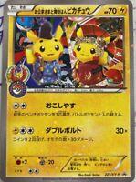 Pokemon Card X & Y Okuge Maiko Pikachu center Kyoto 221/XY-P Promo Japanese