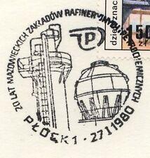 POLAND 1980 013 POSTMARK Chemical industry, petroleum,