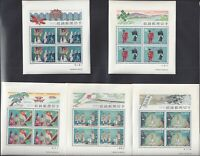 Collection of Ryukyu Island Souvenir Sheets 1970 SC #195a-199a Classic Opera MNH