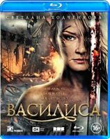 *NEW* Vasilisa/ Василиса (Blu-ray, 2014) Russian movie