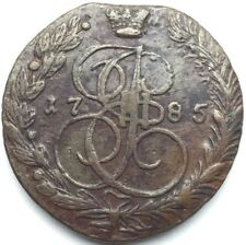 Russie 5 Kopecks Catherine II 1785 Bronze #1153