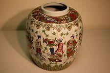 Large Antique Chinese Hand Painted Porcelain Vase