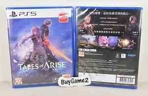 NEW PS5 Tales of Arise 破曉傳奇 (HK, CHINESE 中文) + DLC