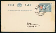 Mayfairstamps Malaya 1951 Kelapa Sawit Johore to Singapore stationery Card wwk83