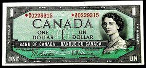 CANADA $1 DOLLAR BANKNOTES - 1954- *PREFIX S/O* REPLACEMENT- RARE-NOTES X 1