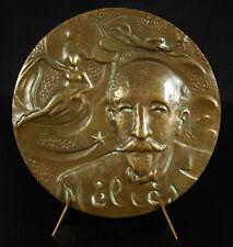 """Médaille Georges Méliès cinéma cinéaste fantastique film """"le voyage dans la Lune"""