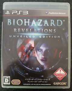 Biohazard Revelations Unveiled Edition Japanese PlayStation 3