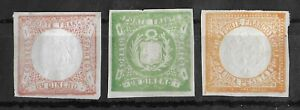 PERU 1862-1871 Unused No Gum Imperf Set of 3 Stamps Unchecked VF