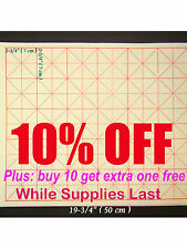 Your Chinese Composition Tools & Supplies/Calligraphy Paper-w 7cm R-C-Grid 100s'