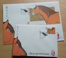 China Macau 2002 Zodiac Lunar New Year Horse Stamp + S/S FDC 中国澳门生肖马年邮票+小型张首日封