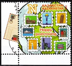 KAZAKHSTAN 2020-26 Postcrossing. Postal Service. Architecture. CORNER, MNH