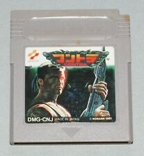 Contra Cart Only (Japanese) - Original Nintendo Game Boy Japan Import DMG-CNJ