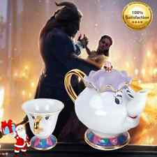 Beauty And The Beast Teapot Cartoon Mug Mrs Potts Chip Tea Pot Set Cup Gift