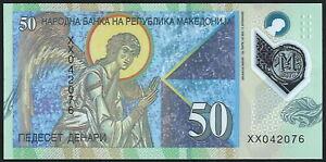 North Macedonia 50 denari P26 2018 s/n XX042076 UNC Polymer
