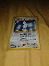 Pokemon Togetic Japanese NEO 1 Genesis New World Set Holo Holographic Card