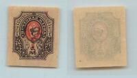 Armenia 1919 SC 157 mint . rta9118