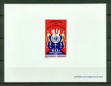 DELUXE 044 GABON 1967 UN HUMAN RIGHTS AIR PROOF IMPERF MNH