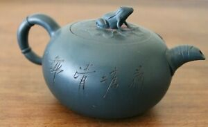 Chinese Frog Green Clay Teapot Marked on Bottom
