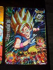 TCG DRAGON BALL Z/GT HEROES CARD GM PRISM CARTE PROMO GPJ-01 BANDAI JAPAN  DBZ