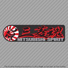 MITSUBISHI Spirit Japanese Kanji Vinyl Decal Sticker JDM LANCER EVO GTO  P027