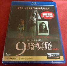 9.9.81 9-9-81 New Blu Ray Region A (US) Horror Thai English Subtitles