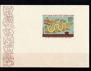 VIETNAM  #141A   SOUVENIR SHEET    MINT NH(NG)   (1603105)