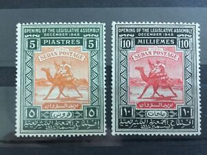 Egypt Soudan 1948 Camel Riders Stamps