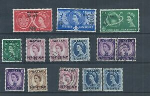 Qatar stamps.  1957 Scout Jubilee Jamboree used plus a few others.  (Q095)