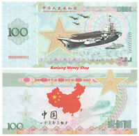 A Piece of China South Sea/ Aircraft Carrier Banknote/ Paper Money/ UNC