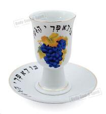 Classic Holy Israel Judaica Kidudush Cup Grape Vines saucer SHABBAT HOLIDAY
