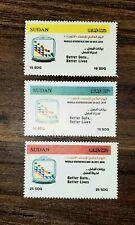 Sudan Stamps 🇸🇩 Set, 2015 World Statistics Day .Sc#650-652