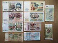 set 1000 500 200 100 50 25 10 5 3 1  rubles 1991 years USSR Russia