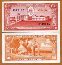 Lao / Laos, 50 Kip, ND (1957), P-5b, aUNC > First Issue, Working Elephant