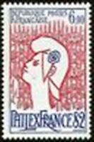 "FRANCE STAMP TIMBRE 2217 "" PHILEXFRANCE 82 MARIANNE DE COCTEAU 6F "" NEUF xx LUXE"