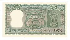 India Rs 5, UNC Note, Diamond Issue, signed by Sri P C Bhattacharya