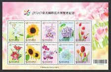 REP. OF CHINA TAIWAN 2010 TAIPEI INT'L FLORA EXPO SOUVENIR SHEET 10 STAMPS MINT