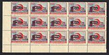 TURKEY 1959 RED CRESCENT CHARITY STAMP ANKARA SANATARIUM 20 PARA OVPT ON 20kr