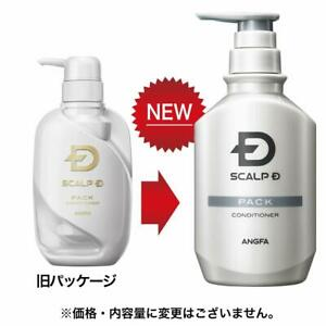 NEW, ANGFA ScalpD, Pack Conditioner 350ml, Medicated Hair growth