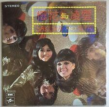 Sealed Chinese Sakura & Rita Chao 櫻花與凌雲 EMI LP 未開封哥倫比亞12吋黑膠唱片 S-33ESX 620
