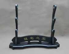 3 Layer Rack Display Assembly Samurai Sword Katana Wakizashi Tanto Holder Stand