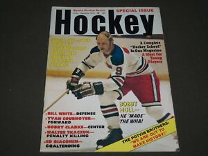 1973 DECEMBER HOCKEY MAGAZINE - BOBBY HULL COVER - GREAT PHOTOS - PB 1511