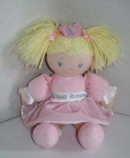 "Baby GUND MY FIRST 1st BIRTHDAY DOLL 11"" Pink Plush Soft Toy 59037 No Sound"