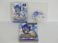 SONIC ADVENTURE DX Deluxe Ref/cccc Game Cube Nintendo Japan gc