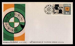 DR WHO 1976 THAILAND FDC 100TH ANNIV TELEPHONE SERVICE  C243636