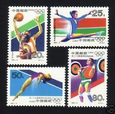[W] China 1992-8 The XXV Olympic Games 4v Stamp Mint NH