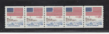 United States 1891 Mnh Lighthouse Plate # Strip Of Five, Plate #3