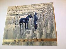 PR China 1983 T88M Qin Terra-cotta Figures 秦始皇陵兵马俑 S/S MNH - NO RESERVE!!!