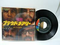 Japan EP Record CREEDENCE CLEARWATER REVIVAL Proud Mary Toshiba 916