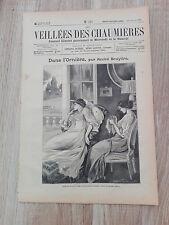 Journal illustré 1909  - Veillées des Chaumières - 20 octobre - Dans l'Ornière
